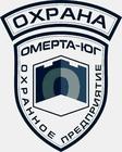 Сопровождение ТМЦ от ООО ЧОО Омерта-Юг в Краснодаре