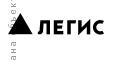 Охрана магазинов от АНСБ Легис в Краснодаре