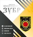 Охрана гаражей от ООО ЗУБР в Краснодаре
