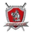 Охрана банков от ООО ЧОО Святогор в Краснодаре