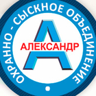 Проверка на полиграфе от ООО ЧОО Александр в Краснодаре