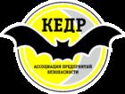 Охрана магазинов от АНСБ Кедр в Краснодаре