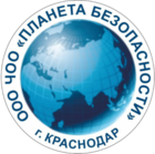 Видеонаблюдение, цены от ООО ЧОО Планета безопасности в Краснодаре